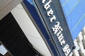 油そば 麺Dining Number Nine 09