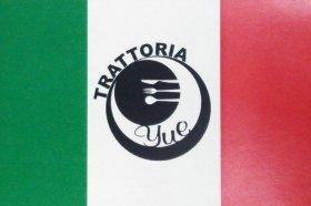 Trattoria Yue (トラットリア ユエ)