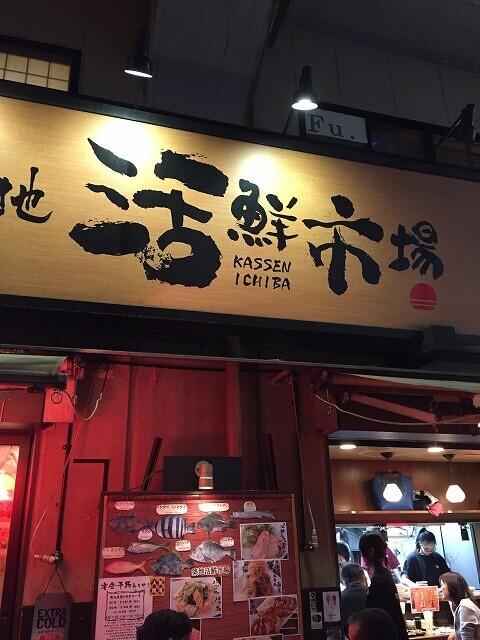 tsukijikassen-ameyoko01