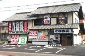 とり番長 新井町店
